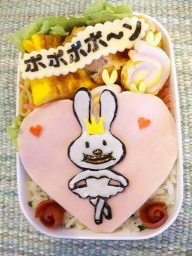 Bunny_food_aie