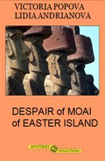 OurTransition_EasterIsland