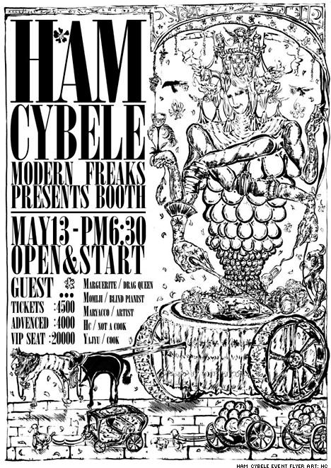 Ham-cybele-flyer