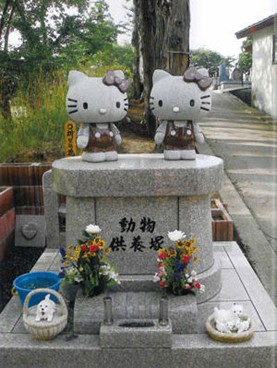 Hello-kitty-grave
