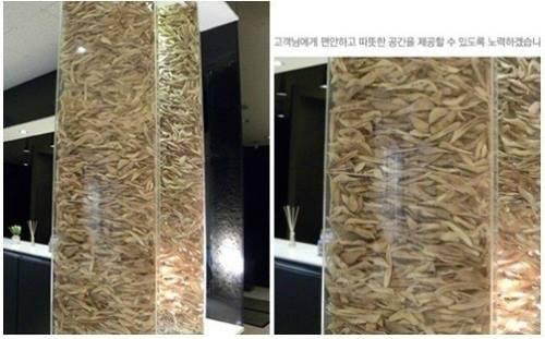 Chin bone tower