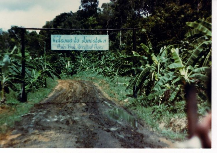 Jonestown_entrance