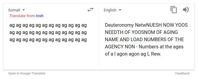 Google Translate Deuteronomy