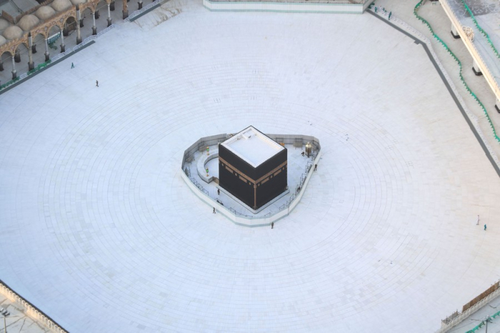 Coronavirus empty spaces Atlantic_Kaaba